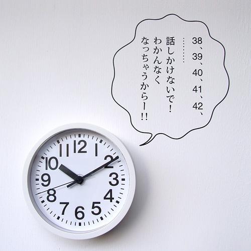 「時計」  イメージ1